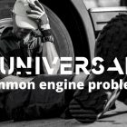 Common engine problems